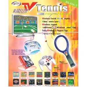 Игровая приставка- виртуальный спортивный тренажер