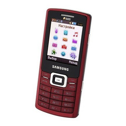 SAMSUNG GT - C 5212 DUOS Ruby Red
